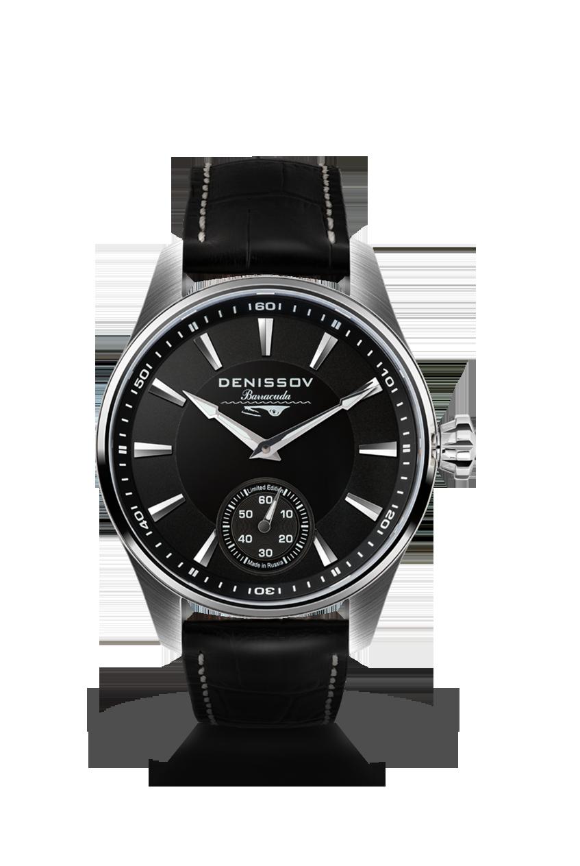 Стоимость денисов часы челябинск скупка бу часов