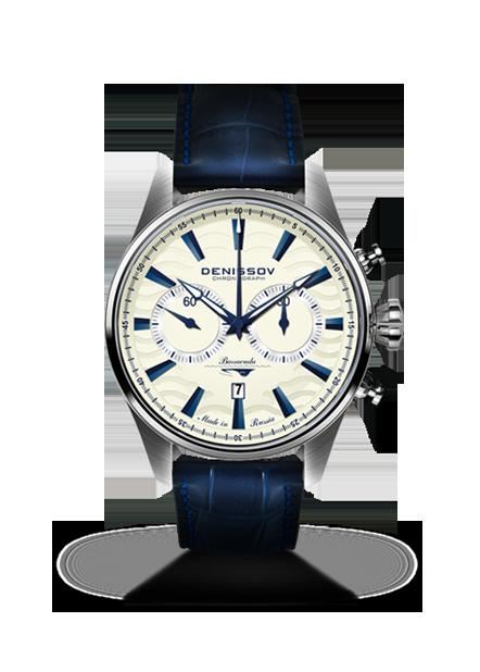 Часы denissov продам ломбард империалъ часовой